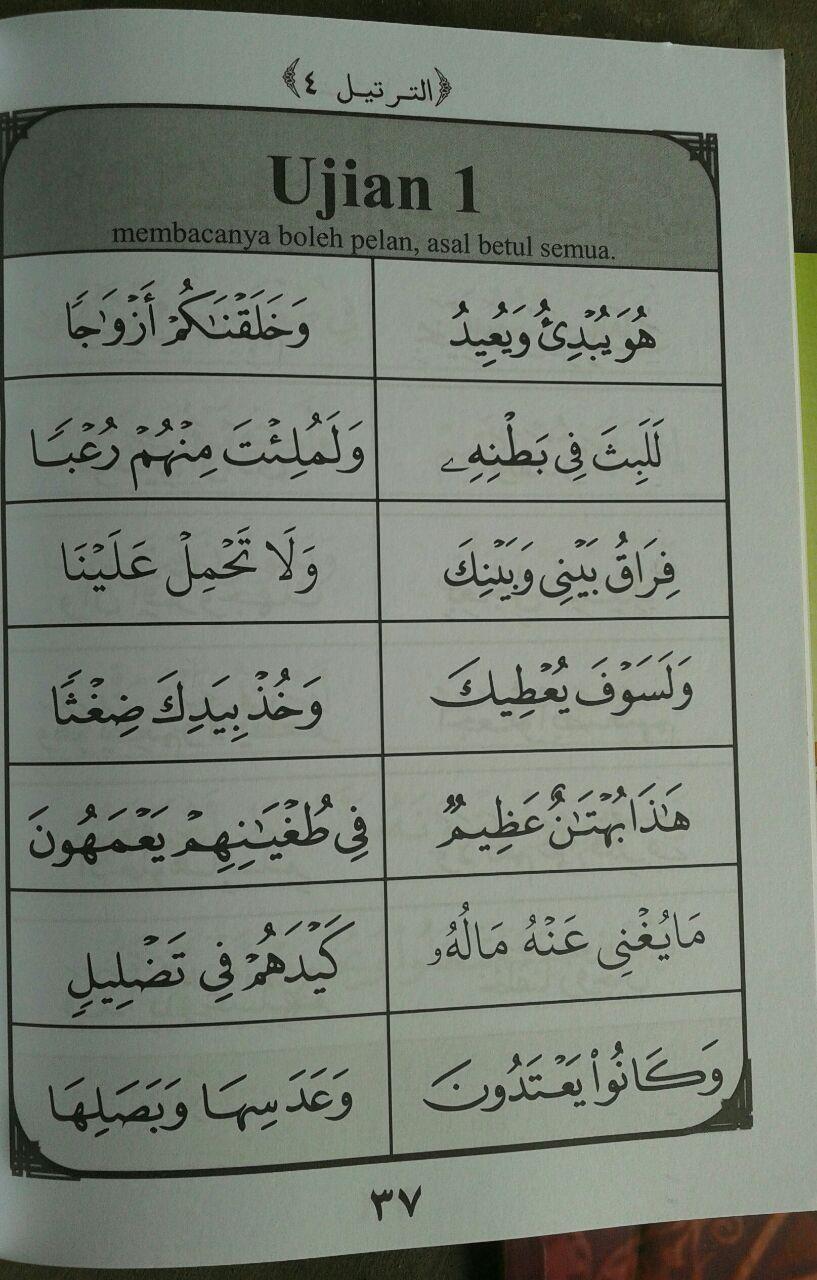 Buku At-Tartil Metode Cepat Membaca Al-Quran 1 set 3 jilid isi 3