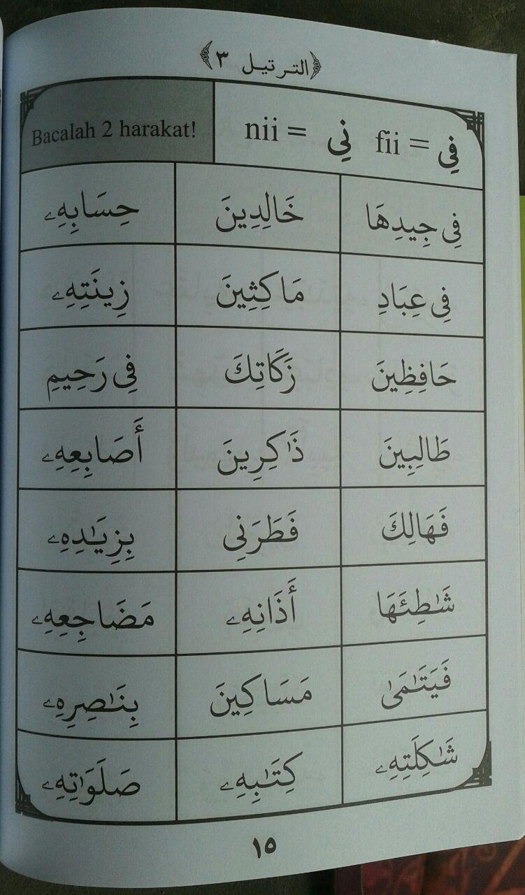 Buku At-Tartil Metode Cepat Membaca Al-Quran 1 set 3 jilid isi 4