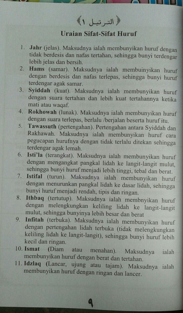 Buku At-Tartil Metode Cepat Membaca Al-Quran 1 set 3 jilid isi 5