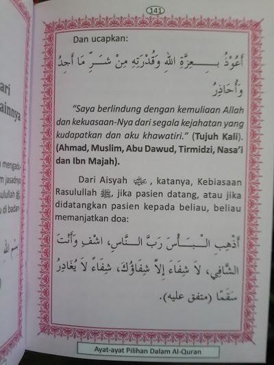 Buku Saku Ayat-Ayat Pilihan Dalam Al-Qur'an Isi