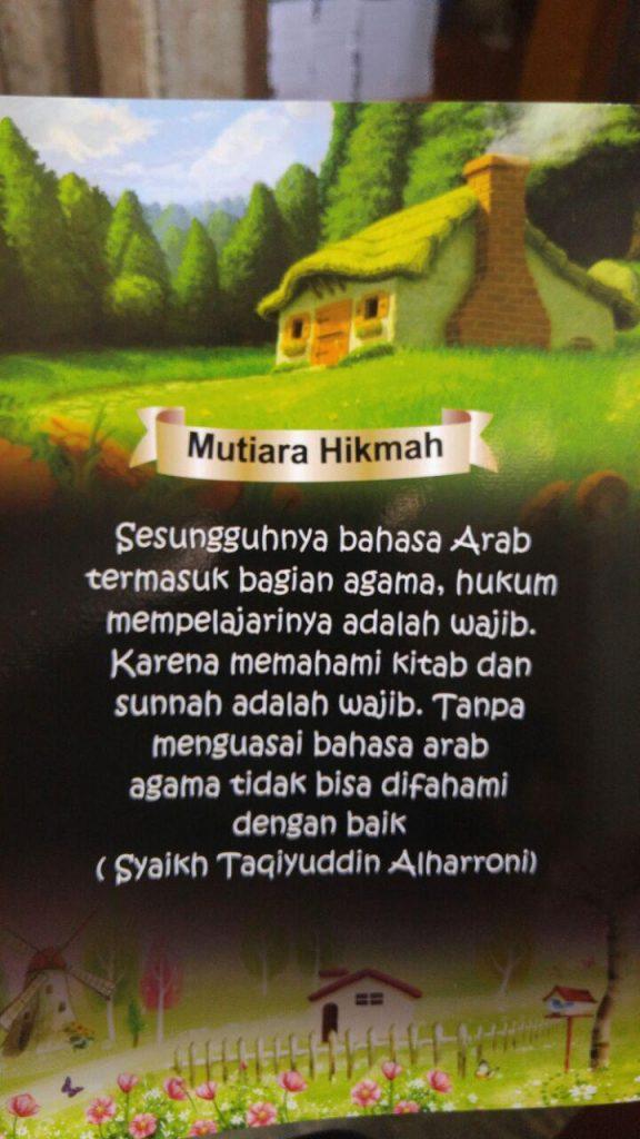 Buku Bahasa Arab Untuk Anak cover 2