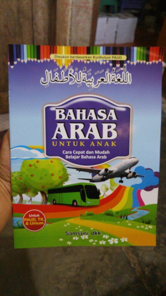 Buku Bahasa Arab Untuk Anak cover