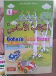Buku Bahasa Arab Dasar Untuk Madrasah Ibtidaiyah Cover