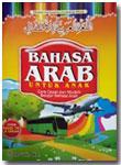 Buku Bahasa Arab Untuk Anak