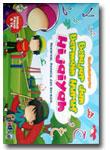 Buku Anak Belajar & Bermain Huruf Hijaiyah Mewarnai menulis