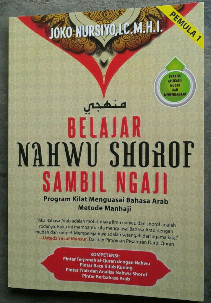 Buku Belajar Nahwu Shorof Sambil Ngaji Metode Manhaji cover