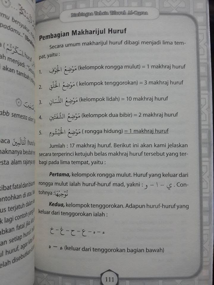 bimbingan-tahsin-tilawah-Al-Quran-buku-isi