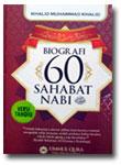 Buku Biografi 60 Sahabat Nabi Versi Tahqiq
