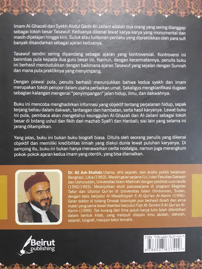 Buku Biografi Imam Al-Ghazali Dan Syekh Adul Qadir Jailani Cover 2