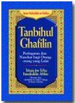 bk015-tanbihul-ghafilin