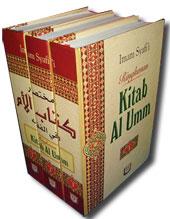 Buku Ringkasan Kitab Al-Umm
