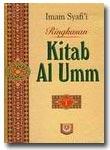 Al-Umm Imam Syafi'i