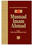 Musnad Imam Ahmad Jilid 2