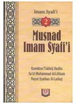 Musnad Imam Syafi'i Jilid 2