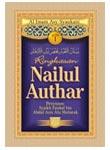 Buku Ringkasan Nailul Authar 1 Set (4 Jilid)