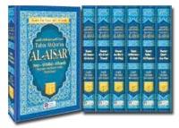 Tafsir Al Quran Al Aisar Satu Set 7 Jilid