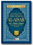 Buku Tafsir Al-Qur'an Al-Aisar Jilid 1