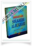 Buku Ringkasan Hadits Shahih Bukhari