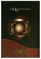 Al-Qur'an Terjemah Perkata Syamil