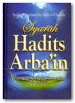 Syarah Hadits Arbain An Nawawi Syaikh Muhammad Bin Shalih Al Utsaimin
