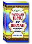 Buku Panduan Ilmu dan Hikmah Jami'ul Ulum wal Hikam