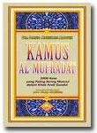Kamus Al-Mufradat 3000 Kata Yang Sering Muncul Dalam Kitab Gundul