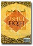 Buku Terjemah Ushul Fiqih Syaikh Utsaimin