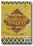 Buku Terjemah Musthalahul Hadits Syaikh Utsaimin
