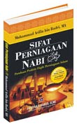 Buku Sifat Perniagaan Nabi