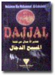 Buku Dajjal