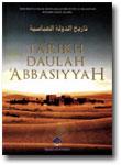 tarikh-daulah-abbasiyyah-toko-buku-islam-online