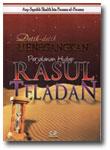detik-menegangkan-perjalanan-hidup-rasul-teladan-toko-buku-islam-online