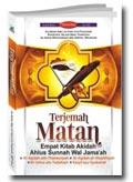 Buku Terjemah Matan Empat Kitab Akidah Ahlus Sunnah