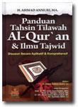 Buku Panduan Tahsin Tilawah Al-Qur'an dan Ilmu Tajwid