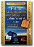 Buku Hukum Meminta-Minta dan Mengemis Dalam Syariat Islam