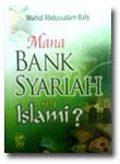 Buku Mana Bank Syariah Yang Islami