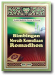Buku Bimbingan Meraih Keutamaan Ramadhan