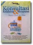 Buku Konsultasi Kelahiran dan Menyusui