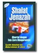 Buku Saku Shalat Jenazah Dan Tata Cara Mengurusnya