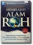 Buku Menjelajah Alam Roh
