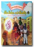 Buku Anak Seri Al-Khulafa Ar-Rasyidin
