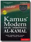 Kamus Modern Arab-Indonesia Al-Kamal