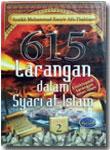 Buku 615 Larangan Dalam Syariat Islam
