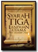 Buku Syarah Tiga Landasan Utama