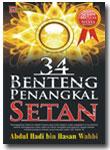 Buku 34 Benteng Penangkal Setan