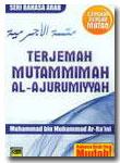 Buku Terjemah Mutammimah Al-Ajurumiyyah