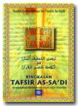 Buku Ringkasan Tafsir As-Sa'di