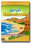 Buku Siroh Nabawiyah Versi Anak-Anak 1