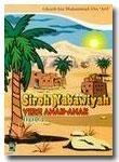 Buku Siroh Nabawiyah Untuk Anak-Anak 2