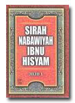 Sirah Nabawitah Ibnu Hisyam Jilid 1